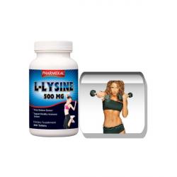 L-Lysine 500 mg tabletta 100 db